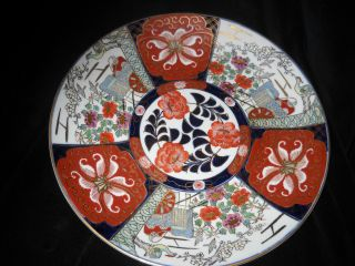 Antique Japanese Imari Plate (signed) photo