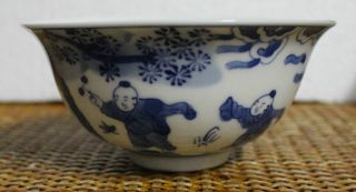 """Antique Chinese """"大清雍正年制"""" Blue And White Porcelain Bowl photo"""