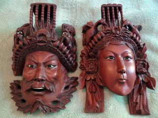 Antique Matching Hand Carved Chinese Wood Mask Inlaid Eyes And Dragon Teeth photo