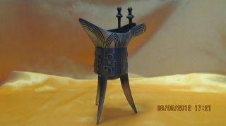 Bronze Goblet Exotic Style Promotion Price photo