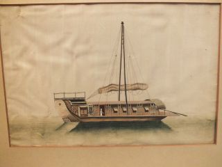 A Good Chinese Rice - Paper (pith) Painting Of A Junk 19thc (a) photo