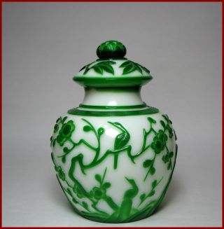 Fine Perfect & Large 19/20c Chinese Green Overlay Peking Glass Covered Vase,  N/r photo