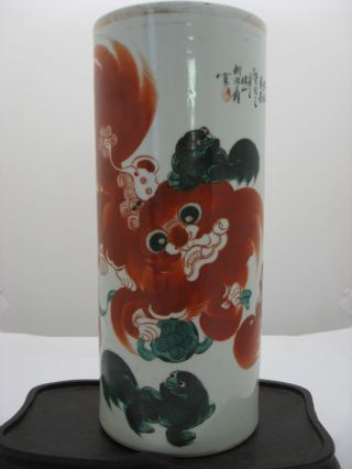 19th Century Chinese Famille Rose Hat Stand photo