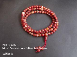 Js772 Unique,  Chinese Tibetan Agate