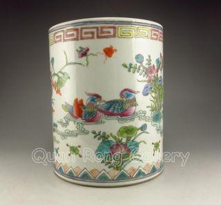 Chinese Porcelain Brush Pot W Qing Dynasty Qian Long Mark Nr photo