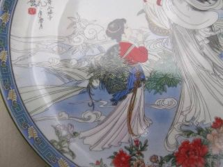Plate Ceramic Porcelain Painting Chinese Antique photo