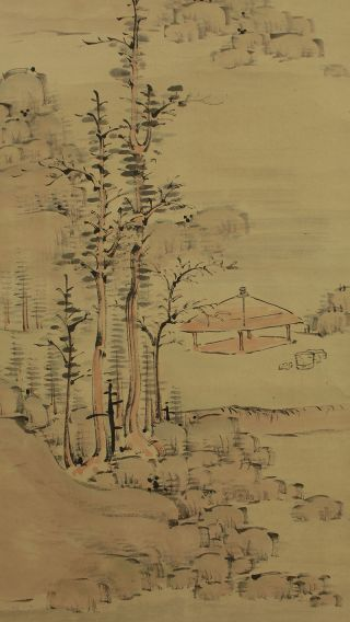 Japanese Hanging Scroll : Nakabayashi Chikukei
