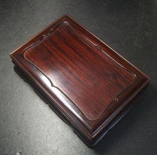 F420: Japanese Quality Hard Wooden Ware Ink Stone Case Made From Popular Karaki photo