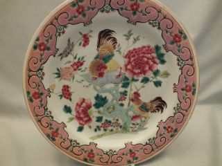 Chinese Porcelain Plate Painted With Chickens In Famille Rose Colours 18thc photo