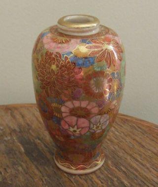 Satsuma Vase,  Hand Painted,  Made In Japan By Koshida,  Millifiore Flowers & Gold photo