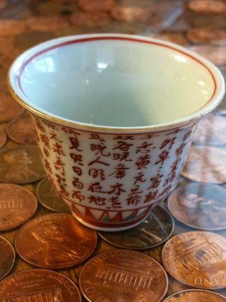 Antique Small Sake Cups Or Tea photo
