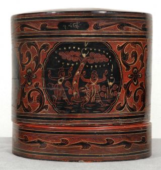 Asia - Myanmar/burma.  Antique Lacquerware.  Turn Of Century Betel Box. photo