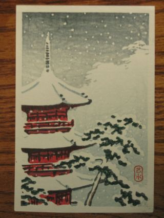 Hasui Japanese Woodblock Print Pagoda In Snow C.  1930s photo