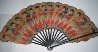 Japanese Hand Made Cut Out Paper Fan photo