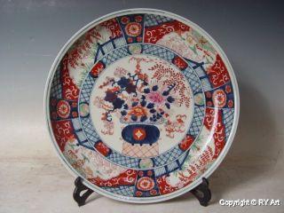 Rare Exquisite Imari Porcelain Plate 16