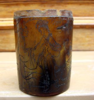 Antique Chinese Asian Early Etched Horn Cup Box Signed photo