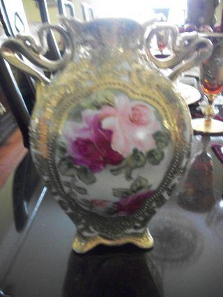 Nippon Vase photo