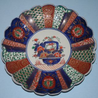Antique Arita Imari 12 Inch Scallop Rim Charger 1800's Gorgeous photo