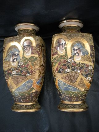 Pair Of Mirror Image Japanese Satsuma Vases photo