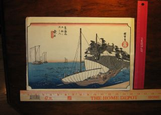 (hiroshige?) Old Japanese Woodblock Print,  Wood Block,  Fishing Boats,  Sail Boats photo