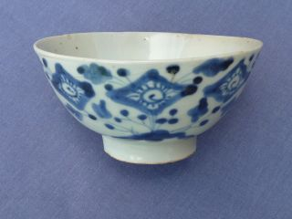 Blue & White Floral Design Small Chinese Bowl photo