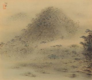 5973 Japanese Hanging Scroll: Riverside Landscape photo