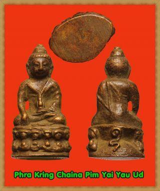Real Thai Amulet Buddha Pendent Phra Kring Jao Khun Son Be:2462 Wat Su Thus Rare photo