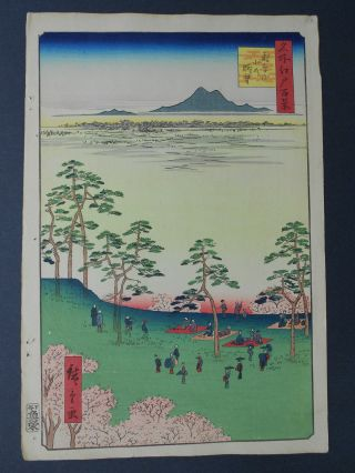 Hiroshige Japanese Woodblock Print One Hundred Views Of Edo Early 1900 ' S 17 photo