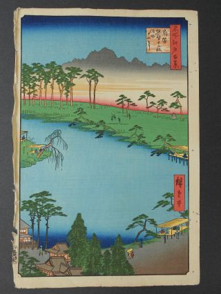 Hiroshige Japanese Woodblock Print One Hundred Views Of Edo Early 1900 ' S 50 photo