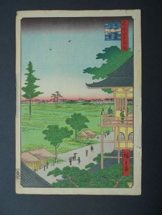 Hiroshige Japanese Woodblock Print One Hundred Views Of Edo Early 1900 ' S 66 photo