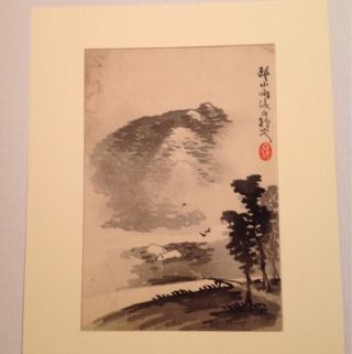 Sacred Mt.  Fuji,  Signed Sugawara,  1892,  Handcolored Woodcut photo