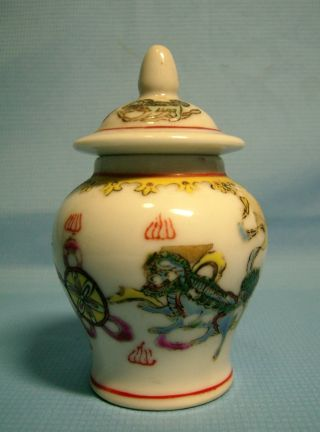 Antique ' Foo Dogs ' Ginger Jar Circa Mid 1900s Mark C photo