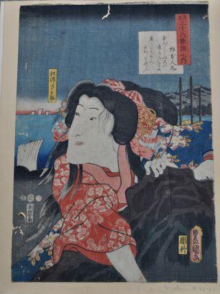 Japanese Woodblock Print 1852 By Kunisada Toyokuni Iii