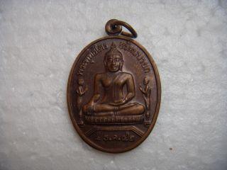 Phrabhudhatriratananayok : Wat Phananchung Ayudhya : Thai Holy Amulet ' S Pendant photo