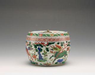 Antique Ming Jiajing Mk Wucai Kylin Round Porcelain Box With Lid photo