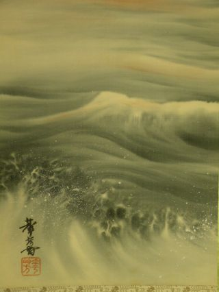 Hanging Scroll With Wave & Sun Design By