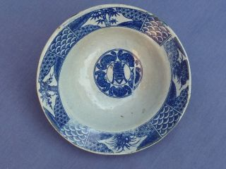 Chinese Character & Crab Blue & White Print Bowl 100yr+ photo
