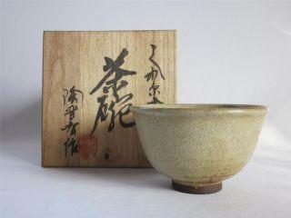 Japanese Vintage Otani Ware Tea Bowl W/box; Tasteful Glaze/ 376 photo