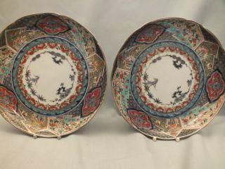 Pr Japanese Porcelain Imari Dishes In The Fukagana Style 19thc (b) photo