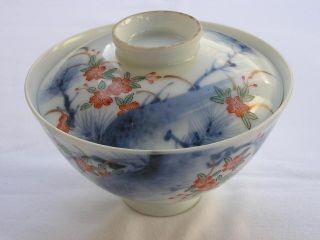 Imari Chawan (lidded Bowl) Marked Bunsai Taisho Era 1920s Handpainted Nr 1478 photo