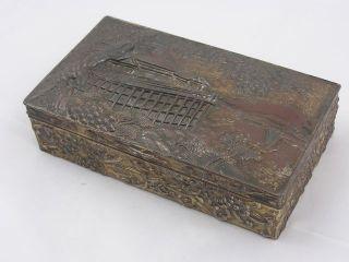 Large Japanese Metal (
