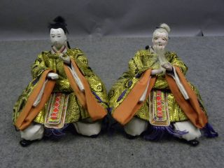 Japanese Wooden Hina Doll (2 Pieces) X - 24 photo