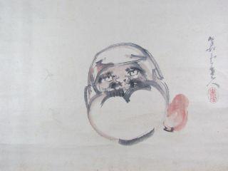 Nl884 Artist:kando Daruma Figure In Ball Japanese Kakejiku Hanging Scroll photo