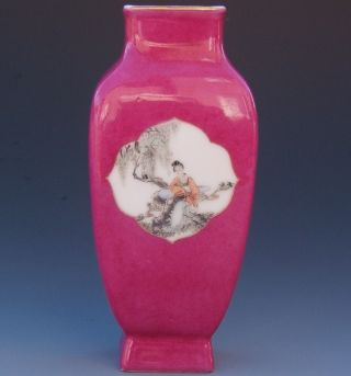 Extremely Rare C1916 Chinese Hongxian Mark & Period Famille Rose Scenic Vase photo