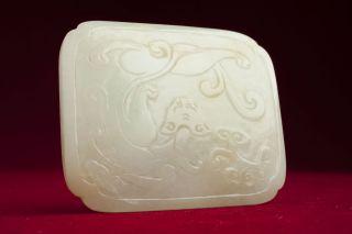 Fine 17th Century Antique Chinese White Jade Belt Plaque Qilong & Lingzhi Flower photo