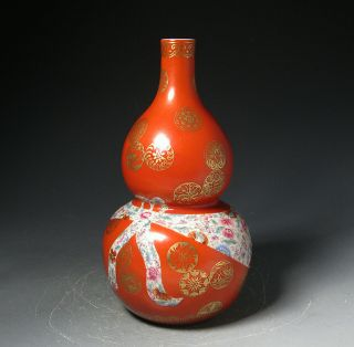 Old Chinese Double Gourd Coral Ground + Gilt Vase W Mille Fleur Design photo