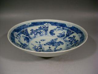 Chinese Unusualold Blue & White Porcelain Bowl 18 - 19th C photo