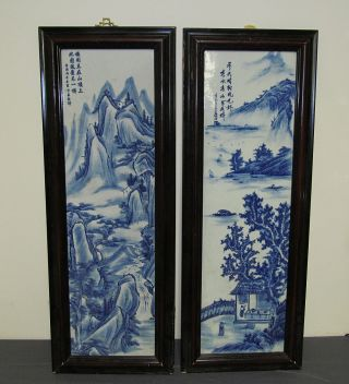 Large Pair Of Chinese Porcelain Framed Blue And White Plaques photo