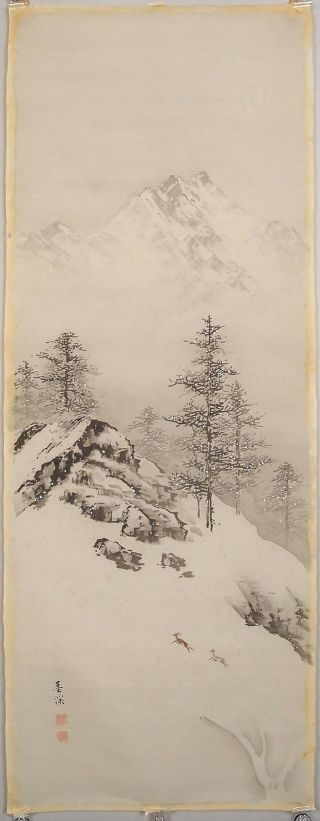 5911 Japanese Mekuri Painting: Winter Mountain Landscape photo