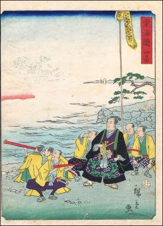 Japanese Woodblock Print: Tokaido Series: 42 Yokkaichi By Hiroshige Ii photo